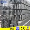 Canal U laminado en caliente de Ss400 Q235B para la estructura de edificio (UC005)