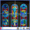 Stained Glass (vidrio decorativo) con el certificado del CE (EGST011)