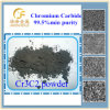 CAS: 12012-35-0 Grain Inhibitor&Grain Refiner를 위한 크롬 Carbide