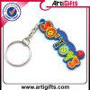 승진 주문 다채로운 PVC Keychain