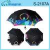 مظلة جديدة سحريّة ([س-2107])