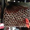 Tubo de la aleación de cobre/T2 del tubo para industrial