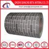 煉瓦色刷の鋼鉄コイル