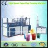 Taza de papel estándar de Hszb del CE que forma la máquina