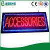 Muestra de encargo de los accesorios del frente LED de la tienda