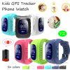 Montre de piste GPS intelligente pour enfants avec fonction Sos (Y2)