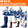 Cargadores del programa inicial de lluvia rotatorios del PVC de Hm-618-2c que hacen que el moldeo a presión trabaja a máquina (horizontal, 1/2/3 color)