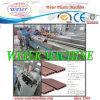 Ligne de machine de fabrication de produit de profils de PVC WPC