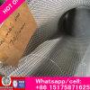 Mo1mo2 99.95%モリブデンの金網40の網のモリブデンの金網
