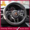 2016新しい高品質デザイン車のハンドルカバー