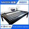 Nakeen의 새로운 Portable CNC 플라스마 절단기