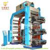 기계를 인쇄하는 최고 질 6 색깔 t-셔츠 부대 Flexo