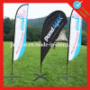 Marketing esterno Flying Blade Banner con Base