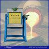 Оборудование энергосберегающего алюминия печи индукции печи Melt IGBT миниого плавя