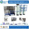 Система фильтрации очищения очистителя воды RO опреснения морской воды