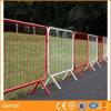 安全トラフィックによって電流を通される一時溶接金属の塀の障壁