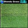 Grama verde do jardim com material 20mm de PE+PP