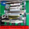La meilleure machine d'impression de Flexo de papier de roulis de couleur de qualité