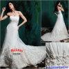 粋なウェディングドレス、チャーミングな花嫁衣装EB2358