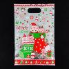 Kerstmis die de Zak van de Gift van de Verpakking van Cooike van het Suikergoed van de Plastic Zak verzegelen