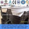 Prix Q235-U-Shape, Z-Forme d'empilage de tôle d'acier