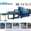 Machine à grande vitesse de pellicule d'emballage de rétrécissement (WD-450A)