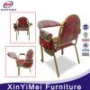 중국 공장 판매를 위한 회교도 기도 의자