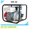 5.5HP Gasoline Motor Agricultural Irrigation Water Pump à vendre (Wp-20)