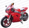 مصغّرة جيب درّاجة ([بب017])