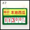 Bâti de prix à payer de supermarché/support de billet des prix/panneau colorés des prix (S7)