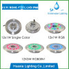 Indicatore luminoso subacqueo del raggruppamento della fontana di IP68 36W RGB LED, indicatore luminoso del LED per la fontana