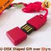 주문 로고 선물 소형 금속 USB 펜 드라이브 (YT-3218-03)