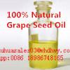 Qualité normale de 100% avec la bonne huile de graines de raisin des prix 8024-22-4