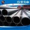 제조 판매를 위한 대직경 PE HDPE LDPE 관 관