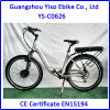 Yiso 네덜란드 전기 시 E 자전거