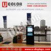42 pouces - Signage Étage-Restant extérieur d'affichage à cristaux liquides Digital d'intense luminosité