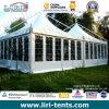 [5م][إكس][5م] حديقة [غزبو] خيمة لأنّ إستعمال خارجيّة