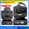 단계 Lighting 200W Sharpy 5r LED Moving Head