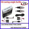 Hotsale HID Xenon Swing Angle Bulb H4-2 12000k