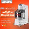 Misturador da farinha da massa de pão Mixer/50kg da espiral da fonte da fábrica/massa de pão resistente Mxier