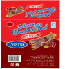 Chocolate Roll Film/Snacks Roll Film/Packaging Film para Chocolate