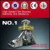 Máquina que sopla de la película del LDPE del HDPE del tornillo de la aleación
