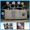 販売のための新しいデザインバンドエイド包む機械