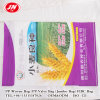 Sac de achat de graine de blé tissé par pp avec stratifié et personnalisé