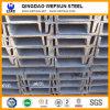 Feixe da canaleta em U do comprimento da construção de aço Q235B 5.8m