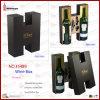 Kühle Form-kundenspezifischer Aufbewahrungsbehälter (5489)