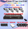 CCTV Camers DVR Surveillance System Kit (HT-8404T) di DIY 4CH