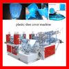 기계장치 (모형 PE)를 만드는 자동적인 플라스틱 단화 덮개