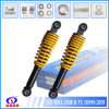 ATV Parts van Shock Absorber 356