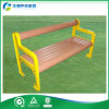 Banco de los apoyabrazos de la madera de china del fabricante (FY-316X)